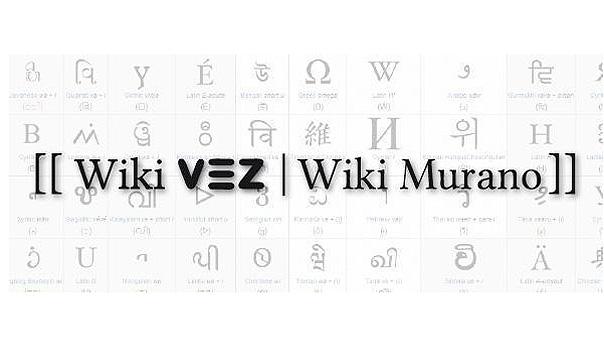 MURANO ENTRA IN WIKIPEDIA al via il progetto WIKIMURANO, l'archivio più vasto al mondo